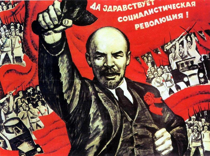rsz_revolyutsiya.jpg